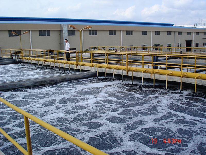 新会染织厂废水处理工程